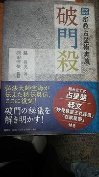 DSC_0024_20180408074700.JPG